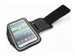 iphone armband, samsung armband, gym armband, fitness armband iphone 5s armband